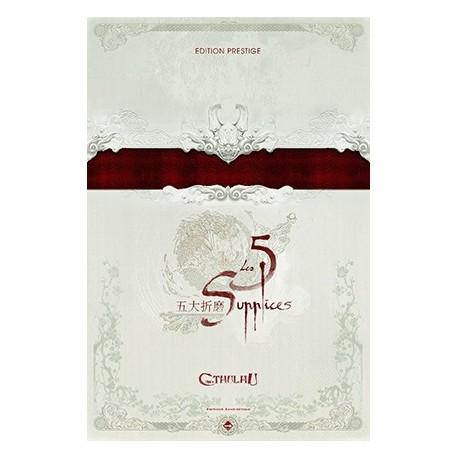 Cthulhu v7 - Les 5 supplices édition Prestige